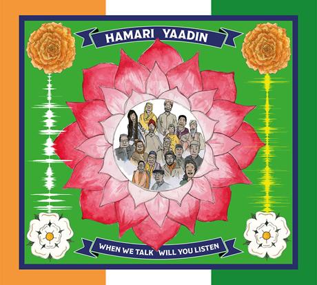 Hamari Yaadain